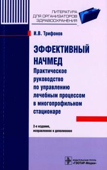 book17_may