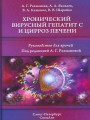 bookmonth_nov17