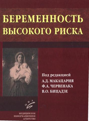 bookmonth_okt17