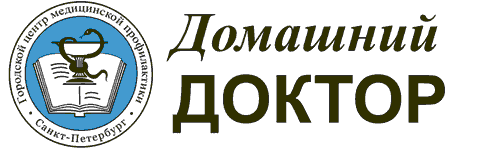 "Газета ""Домашний доктор"""