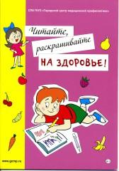 publicationsvisitors5