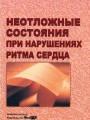 bib_newbook0517_13