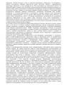 publ148_1disteensmotivintegratintosociety2