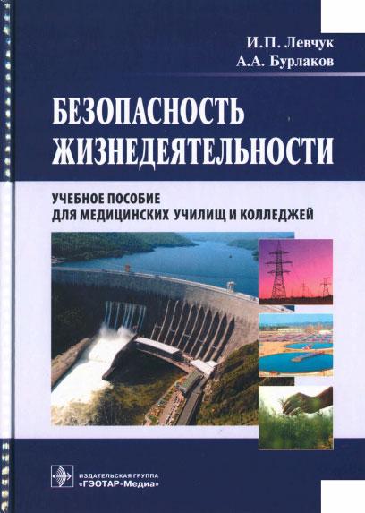 newbook16_3