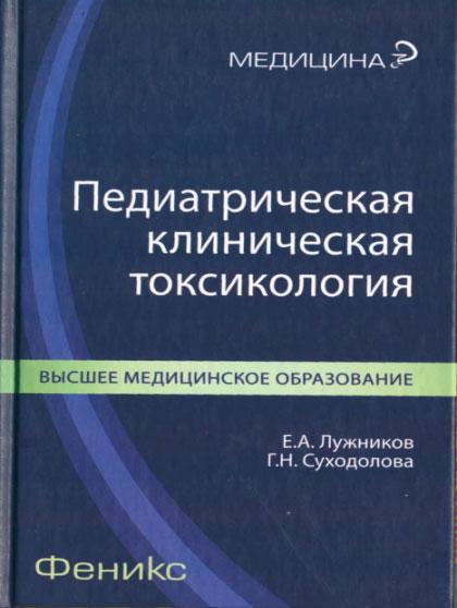 newbook16_4