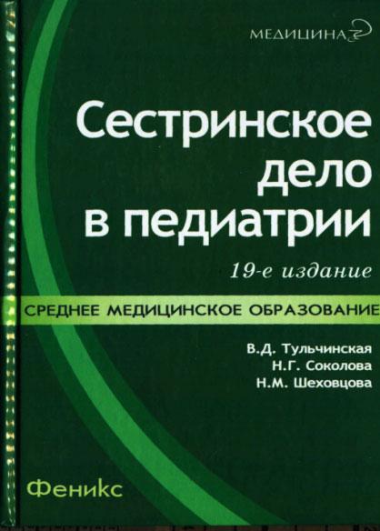 newbook16_5