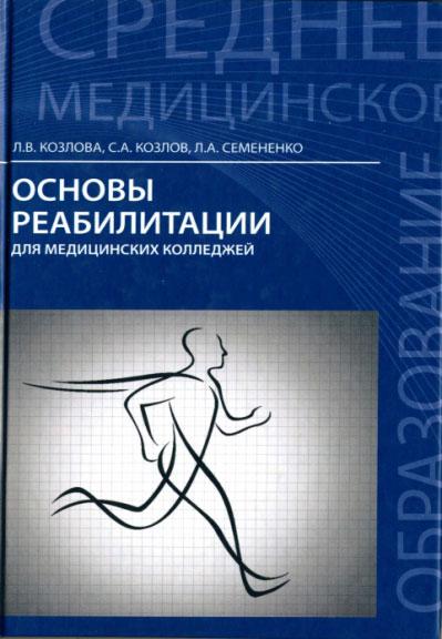 newbook16_6