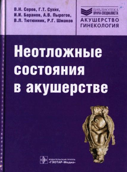 newbook16_7
