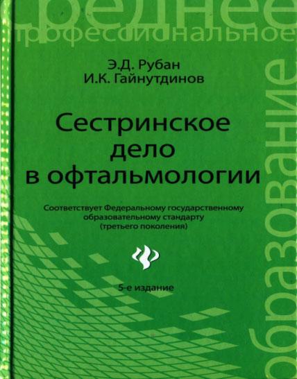 newbook16_8