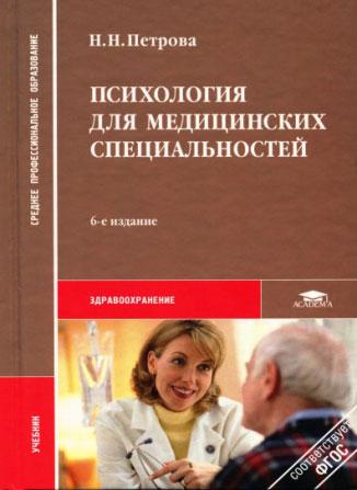newbook17_01