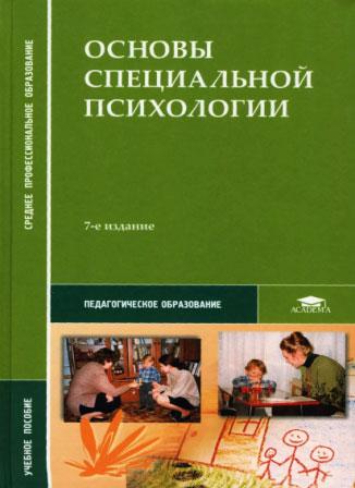 newbook17_02