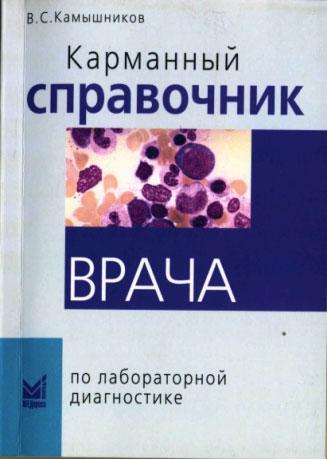 newbook17_03