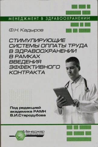 newbook17_04