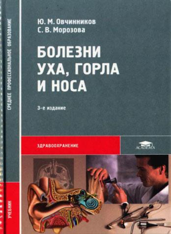 newbook17_05