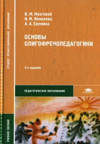 newbook17_06