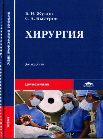 newbook17_07
