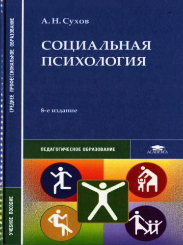 newbook17_08