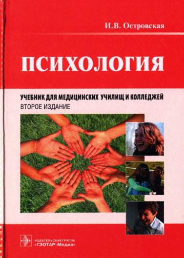 newbook17_09