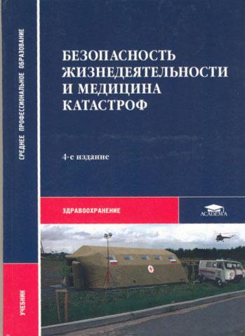 newbook17_10