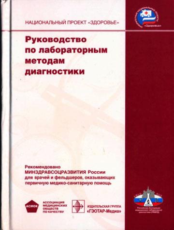 newbook17_12