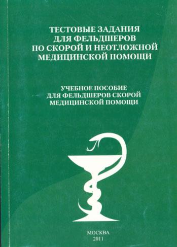 newbook17_13