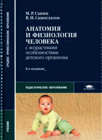 newbook17_14