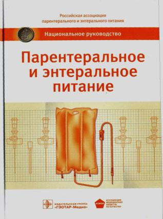 Должностные инструкции центр медицинской профилактики