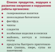 doc_basicracionaleatschool2