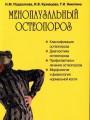 virtualshow17_nov_1