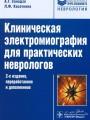 virtualshow17_nov_20