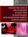 virtualshow17_nov_22