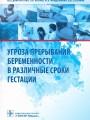 virtualshow17_nov_25