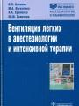 virtualshow17_nov_29