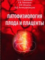 virtualshow17_nov_6