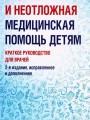 virtualshow17_nov_8