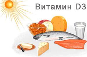 doc_vitaminvpitdetei2