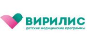 """Группа компаний """"ВИРИЛИС"""""""